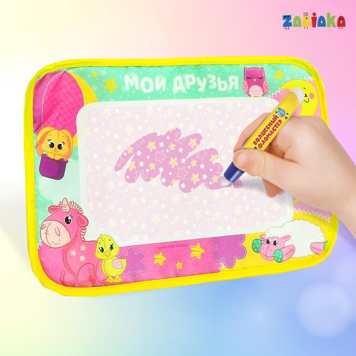 Раскраска-коврик «Мои друзья» - рисуем водой с маркером, размер 20*30см